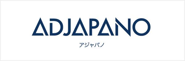 アジャパノ360°見渡せるパノラマ写真サービス